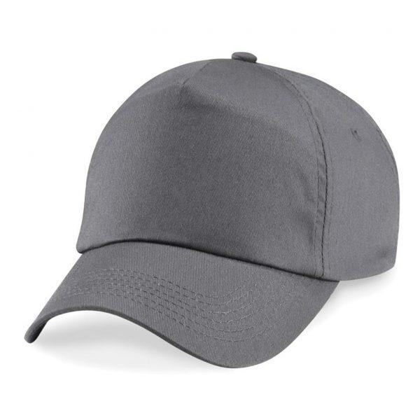 kinderpet-grijs